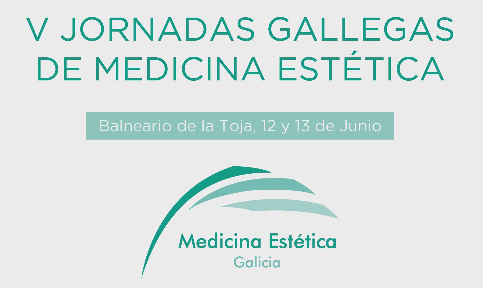 jornadas-gallegas-medicina-estetica